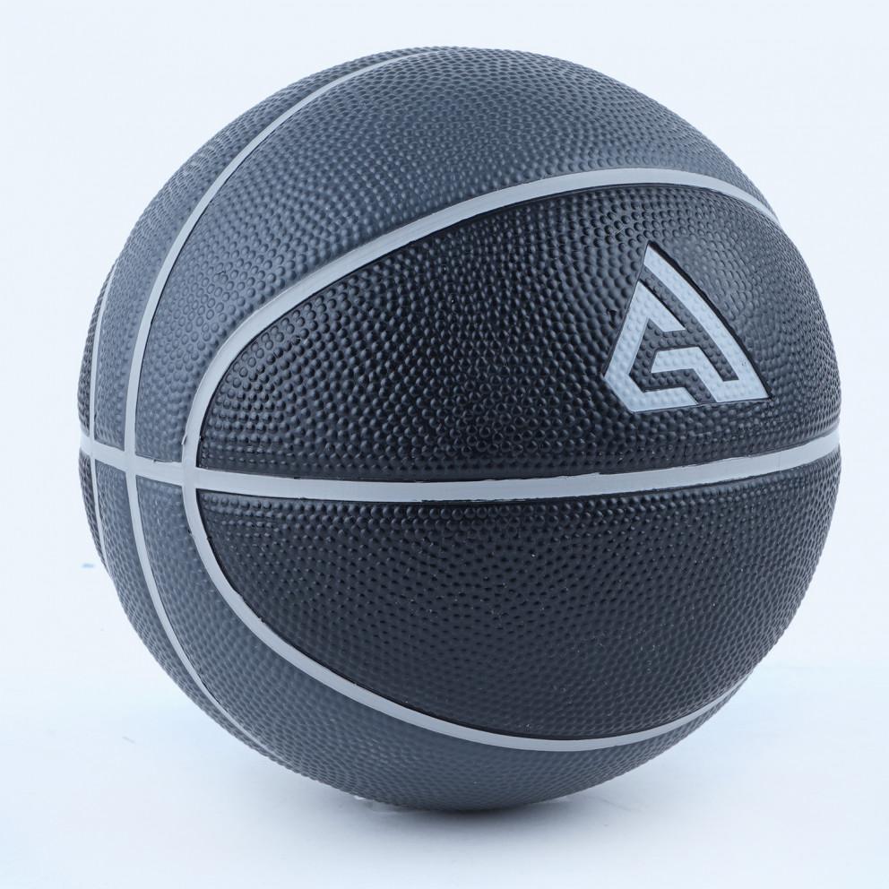 Nike Giannis Skills Μπάλα για Μπάσκετ