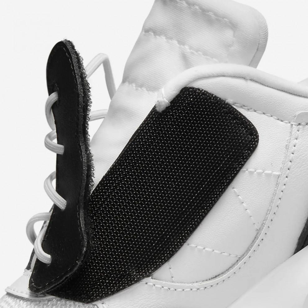 Jordan MΑ 2 Kids' Basketball Shoes
