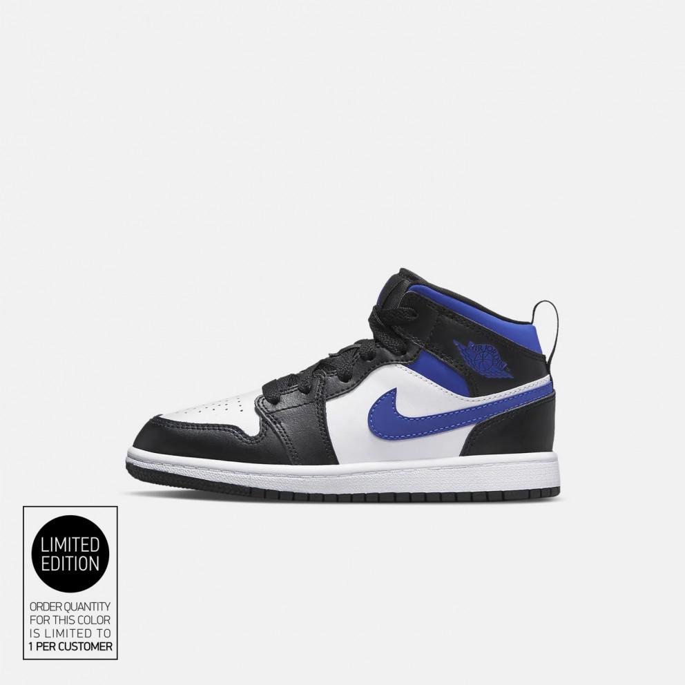 Jordan 1 Mid Kids' Shoes