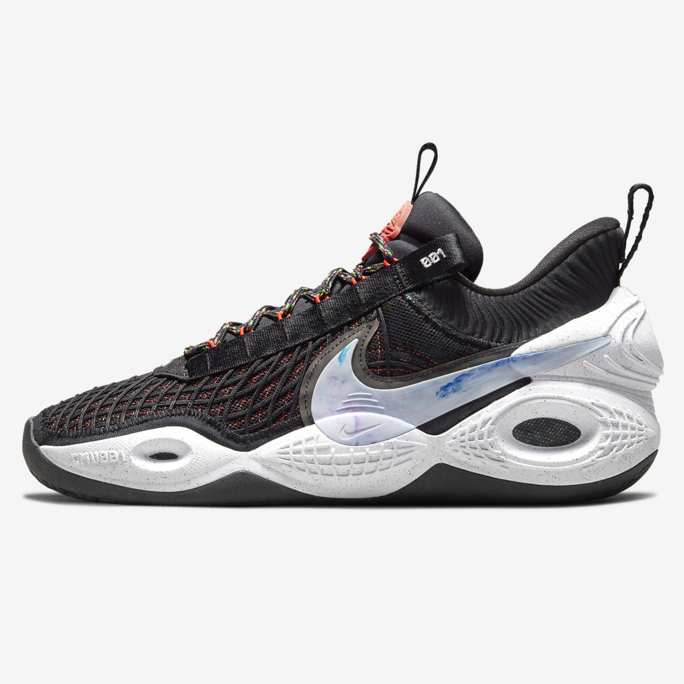 Nike Cosmic Unity Men's Shoes for Basketball