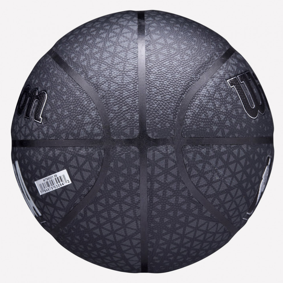 Wilson Nba Forge Pro Printed Μπάλα Μπάσκετ
