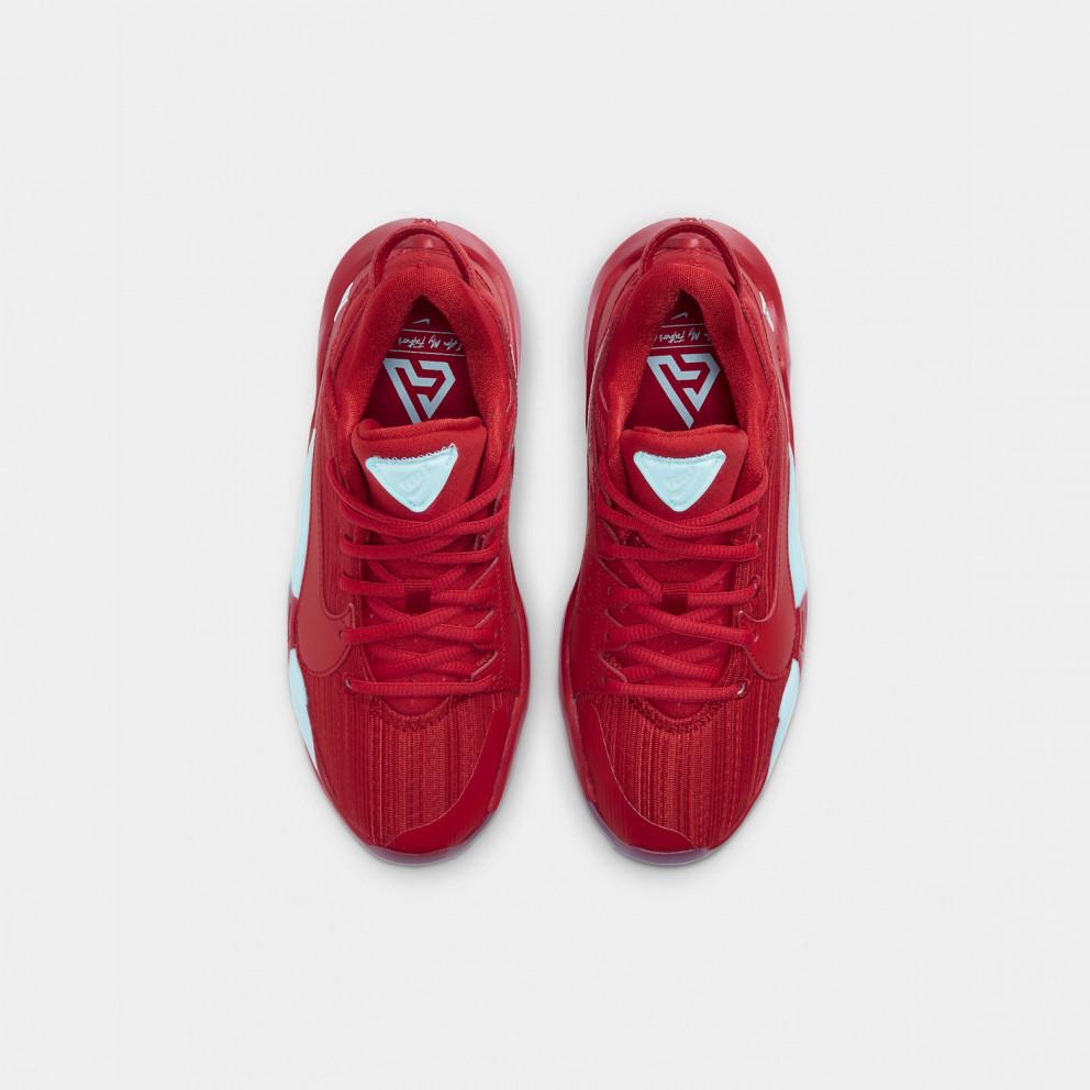 Nike Freak 2 Παιδικά Μπασκετικά Παπούτσια