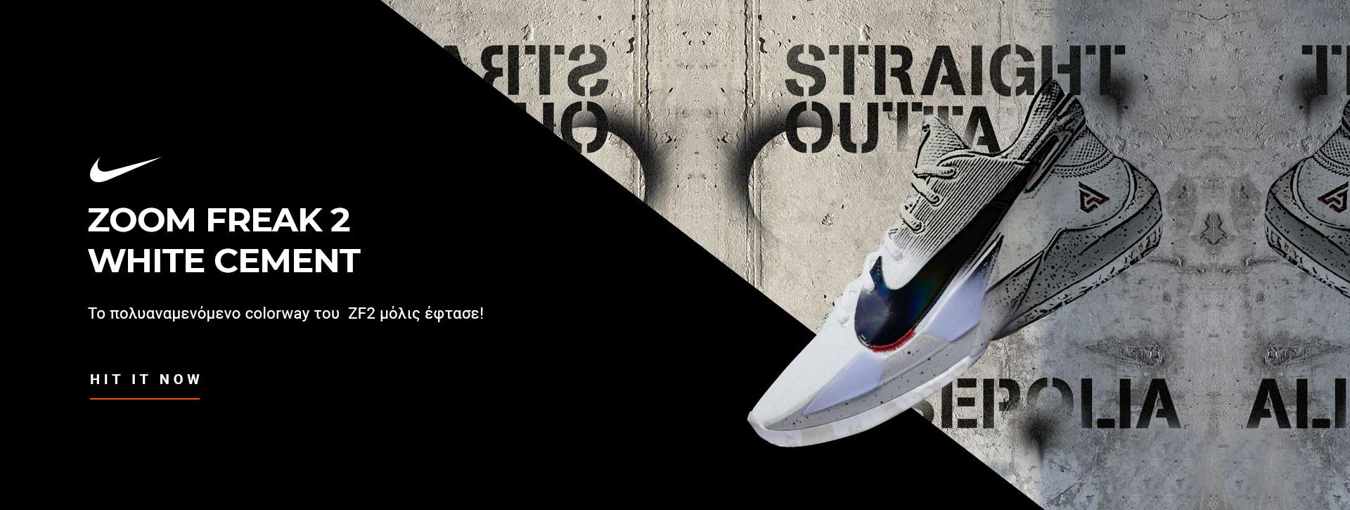 Nike Zoom Freak 2  - White Cement