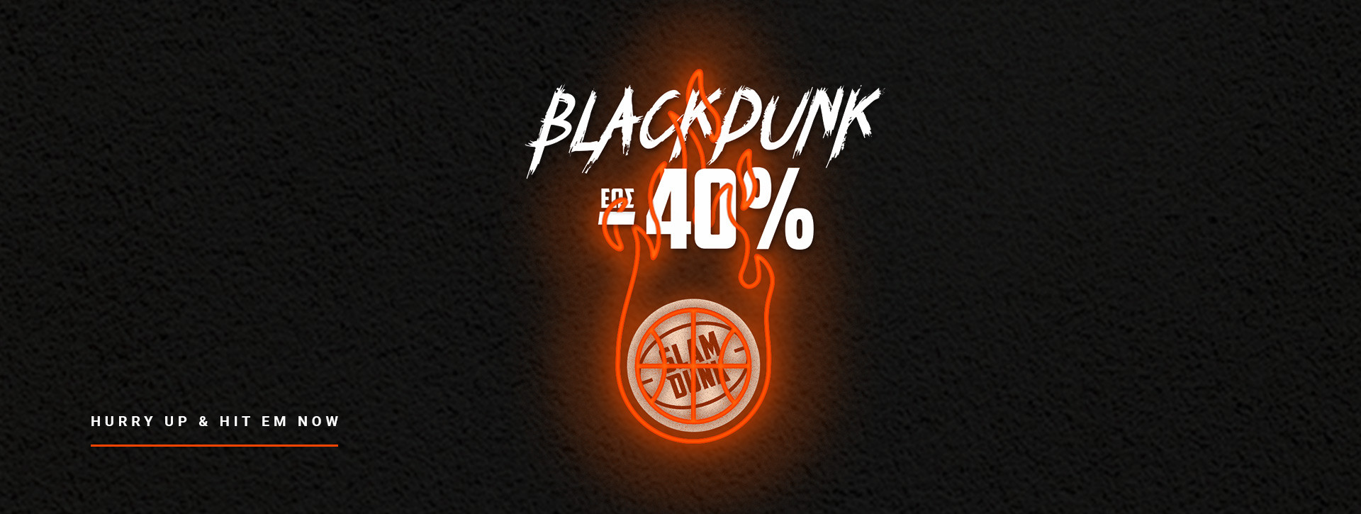 Black Friday up to -40%